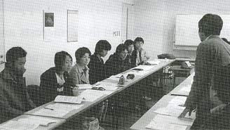 The laboratory seminar by seniors students